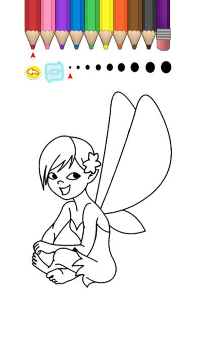 兒童圖畫書 - 可愛的卡通RITO