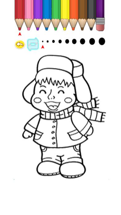 兒童圖畫書 - 可愛的卡通Shiomiya