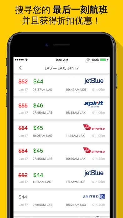 特价机票, 价格比较和航空公司 中華航空 韓亞航空 春秋航空 香港航空 搜索低成本航班 飞机票