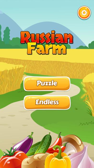 俄罗斯农场 - 收集蔬菜