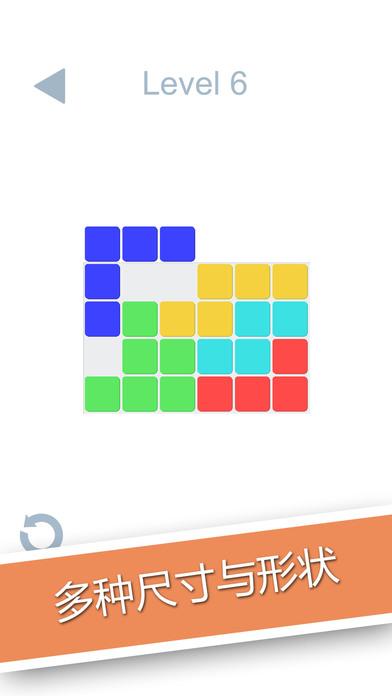 益智积木拼图 - 有趣的七巧板游戏