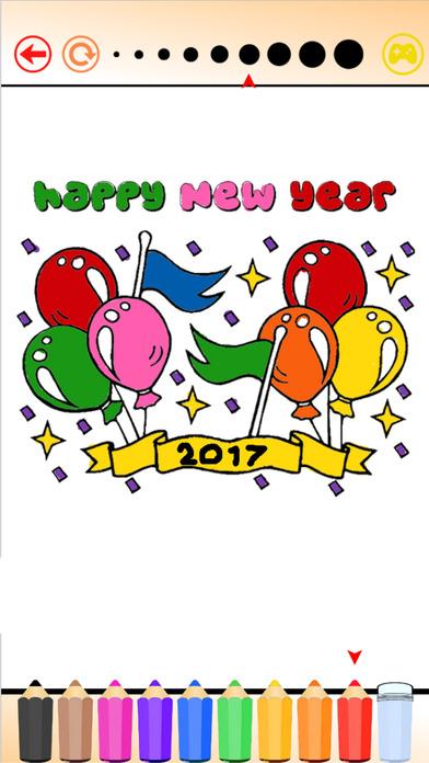 新年快乐 - 为我和孩子着色书