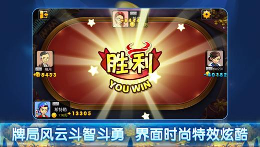 3799游戏-竞猜 金蝉捕鱼 牛牛