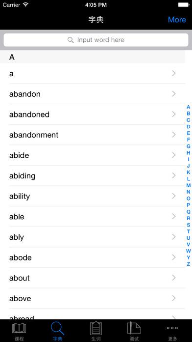 雅思英语口语900句最新版HD 有声同步中英文双语字幕