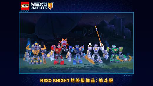 乐高®未来骑士团: 梅洛克 2.0
