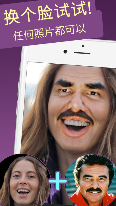 Face Swap Live Lite - 在实时视频中与朋友换脸、换照片