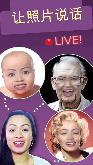 Face Swap Live Lite