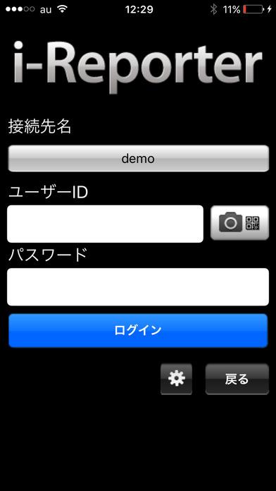 ConMas i-Reporter - 无纸化『现场报表』记录・报告・浏览应用软件