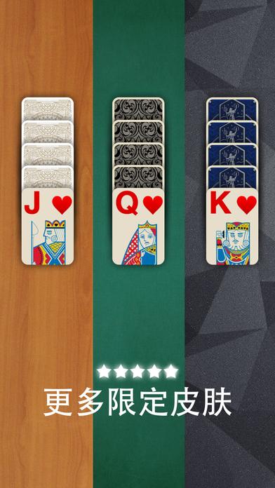 蜘蛛纸牌接龙 - 免费口袋扑克棋牌游戏