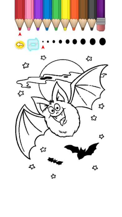 兒童圖畫書 - 可愛的卡通和美