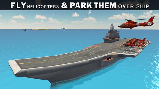 直升机运输舰模拟器