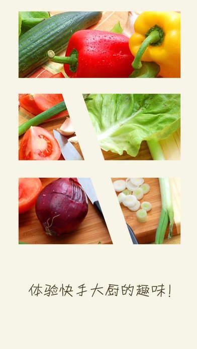 美食菜谱—天天下厨房烹饪,早餐晚餐家常菜料理食谱