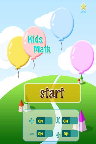 儿童数学游戏免费版 - 加减乘除练习, 用游戏替代练习册