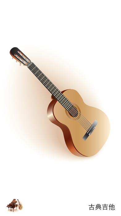 乐器与流行的旋律