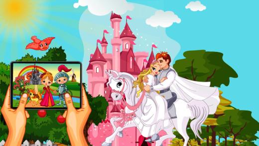 公主的差异游戏