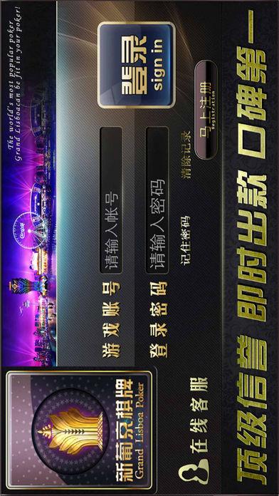 388棋牌游戏官网-最好玩的棋牌游戏平台