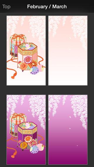 酷日本壁纸1 - 日本壁纸合集从京都 -