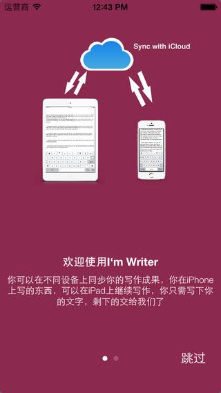 I'm Writer-智能作家助手