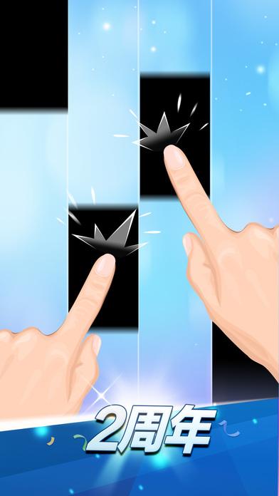 钢琴块2™(别踩白块儿 2)
