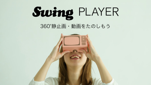 Swing Player