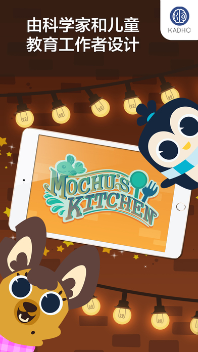 Mochu's Kitchen