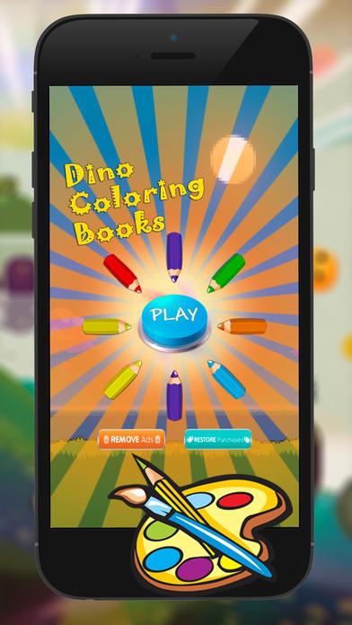 恐龙图画书 - 为好孩子游戏恐龙绘画