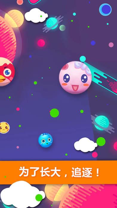 大球吃小球—单机手机小游戏大作战