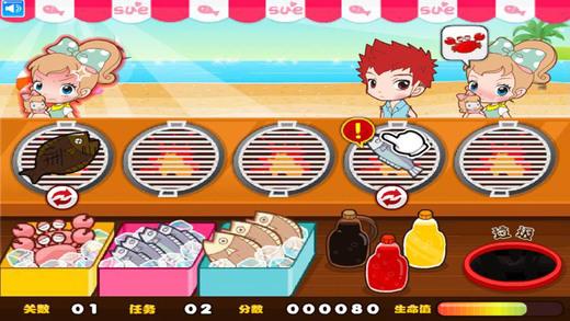 阿苏的海鲜烧烤