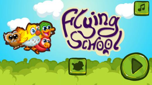 小鸟飞行学校