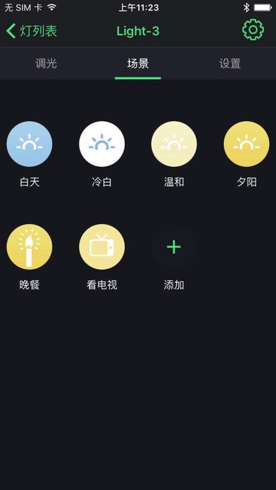 JXMeshLed — MeshLed 组网蓝牙灯