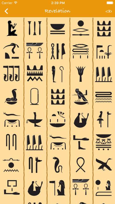 启示录 - 用古埃及语言解决你的问题