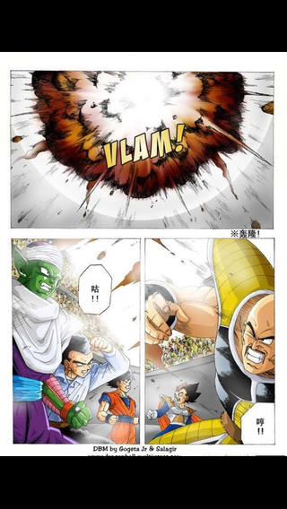 20部经典漫画(高清)