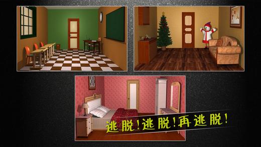 密室逃脱6-史上最疯狂的解谜游戏