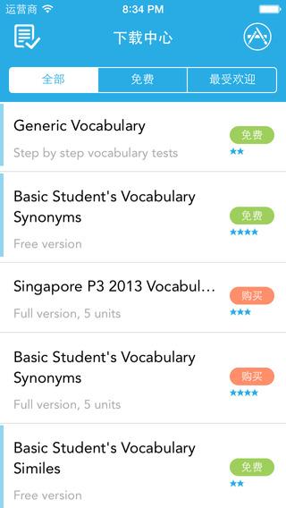 1/4英语测试 - JOE-Learning