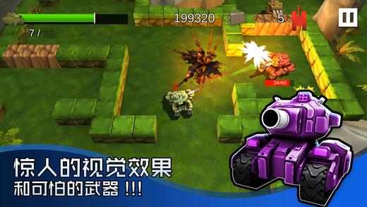 坦克游戏-坦克英雄大决战游戏大全