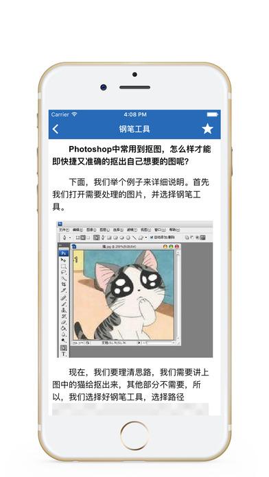 PS教程-photoshop version平面设计,广告设计软件教程