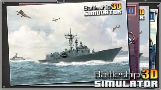 大海战3D