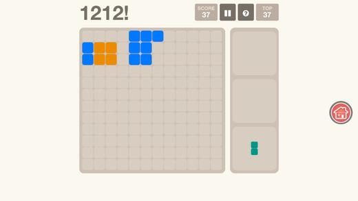 方块爱拼拼