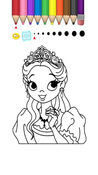 兒童圖畫書 - 公主綠