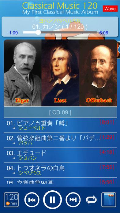 [10CD]クラシック音楽の巨匠・クラシック名曲100 [古典音楽]