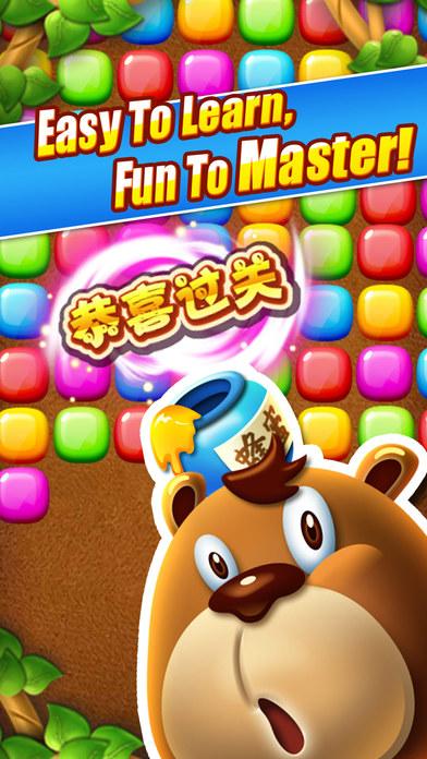 熊熊快跑——最好玩的消除游戏