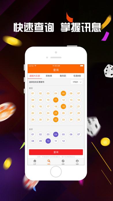 699彩票-最安全最可靠的彩票走势分析