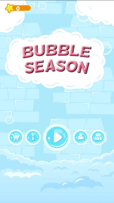 泡沫射手季节流行