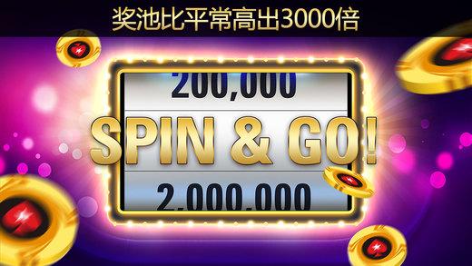 头奖扑克—PokerStars™扑克