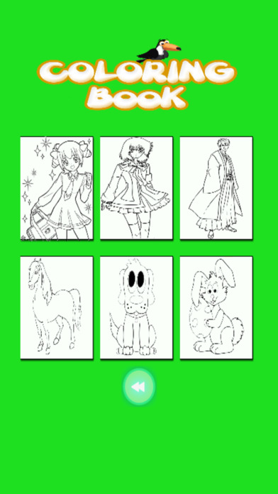 兒童圖畫書 - Sumeragi