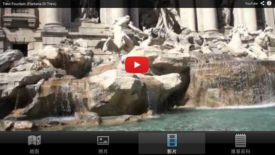 意大利10大旅游胜地 - 顶级美景游览指南