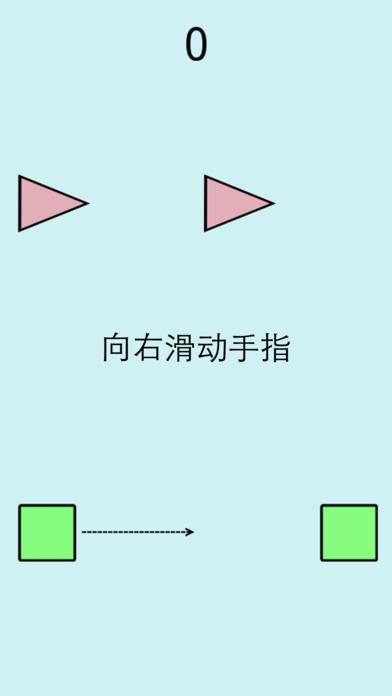 追逐方块(cc)