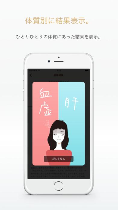 Mersea 〜メルシー 妊活中の体と心の不安に寄り添うアプリ