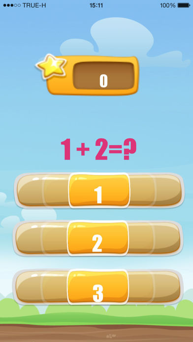 孩子们的数学游戏