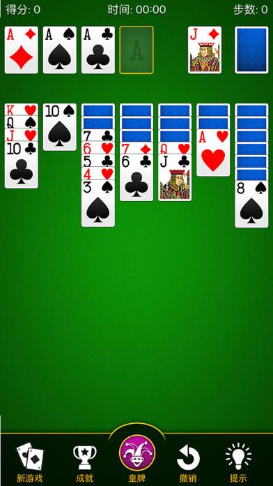 单人纸牌 - 纸牌游戏 (Solitaire)